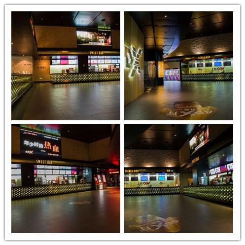上海连锁影院