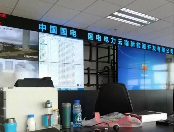 中国电力-云南新能源开发企业 拼接案例