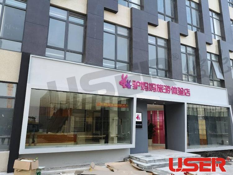 上海驴妈妈旅游体验店46寸3*3拼缝3.5mm液晶亿博客服屏项目