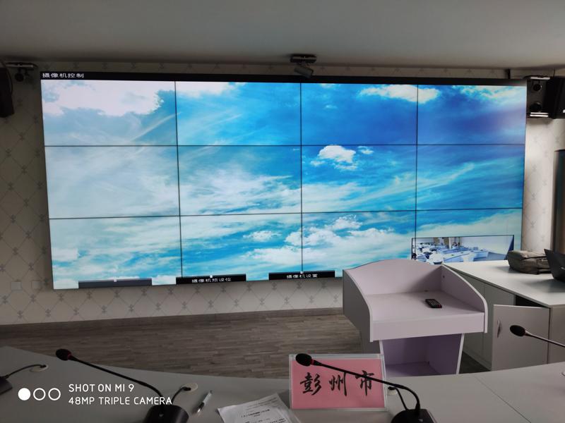 成都彭州市水务局55寸液晶亿博客服屏项目竣工