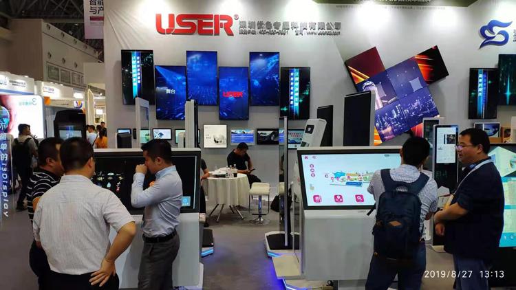 优色专显携手中国国际智能产业博览会亮相重庆国际博览中心圆满落下帷幕