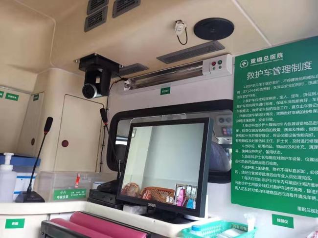"""重庆首辆5G+急救车采用优色品牌助力重钢总医院 实现""""上车即入院"""""""