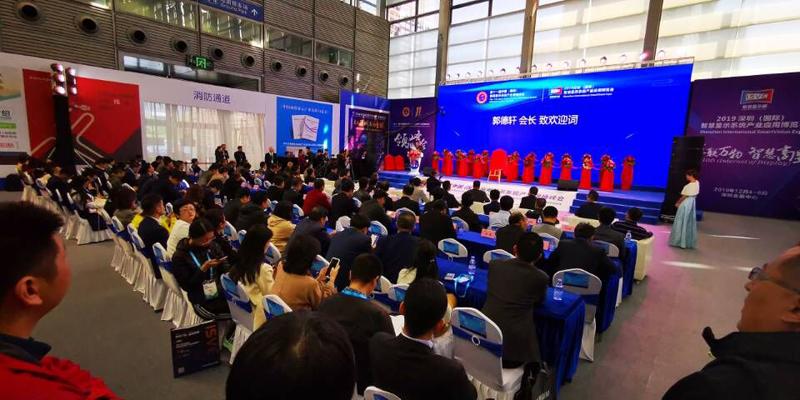 优色专显应邀参加第十一届国际商用显示系统产业领袖峰会