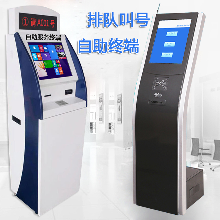 优色排队叫号机系统US-TH190TFT银行营业厅自助服务终端机