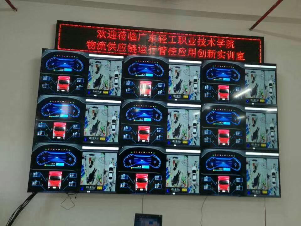 LCD液晶亿博客服屏的维护?