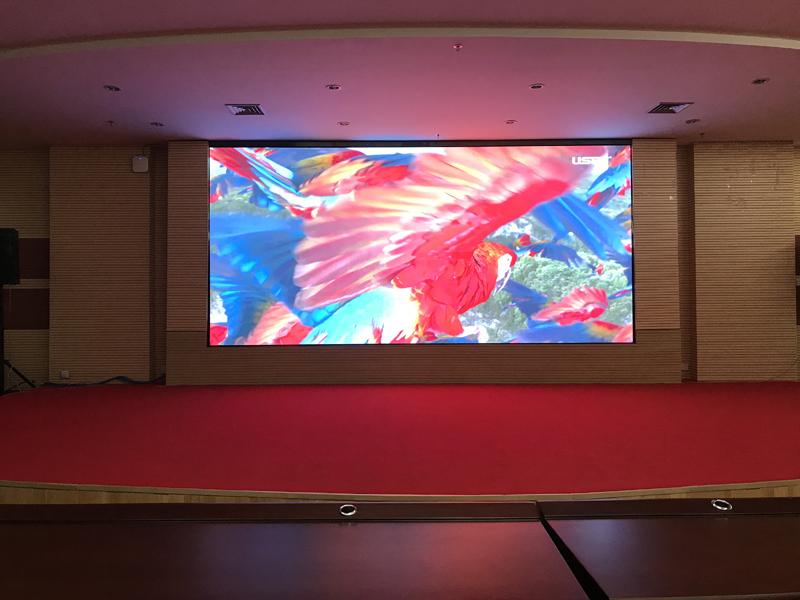 广西北部湾国际门户港航运服务中心小间距P1.5全彩LED显示屏