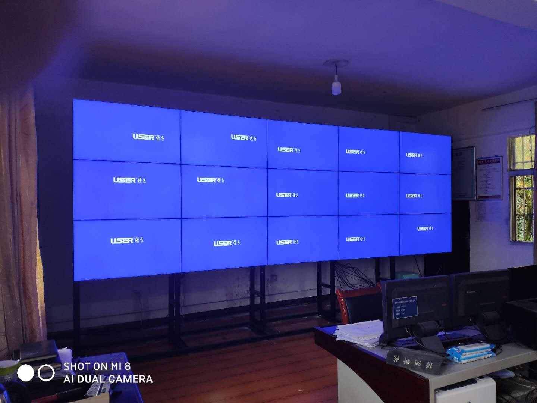 55英寸液晶亿博客服屏的长度和宽度尺寸是多少?